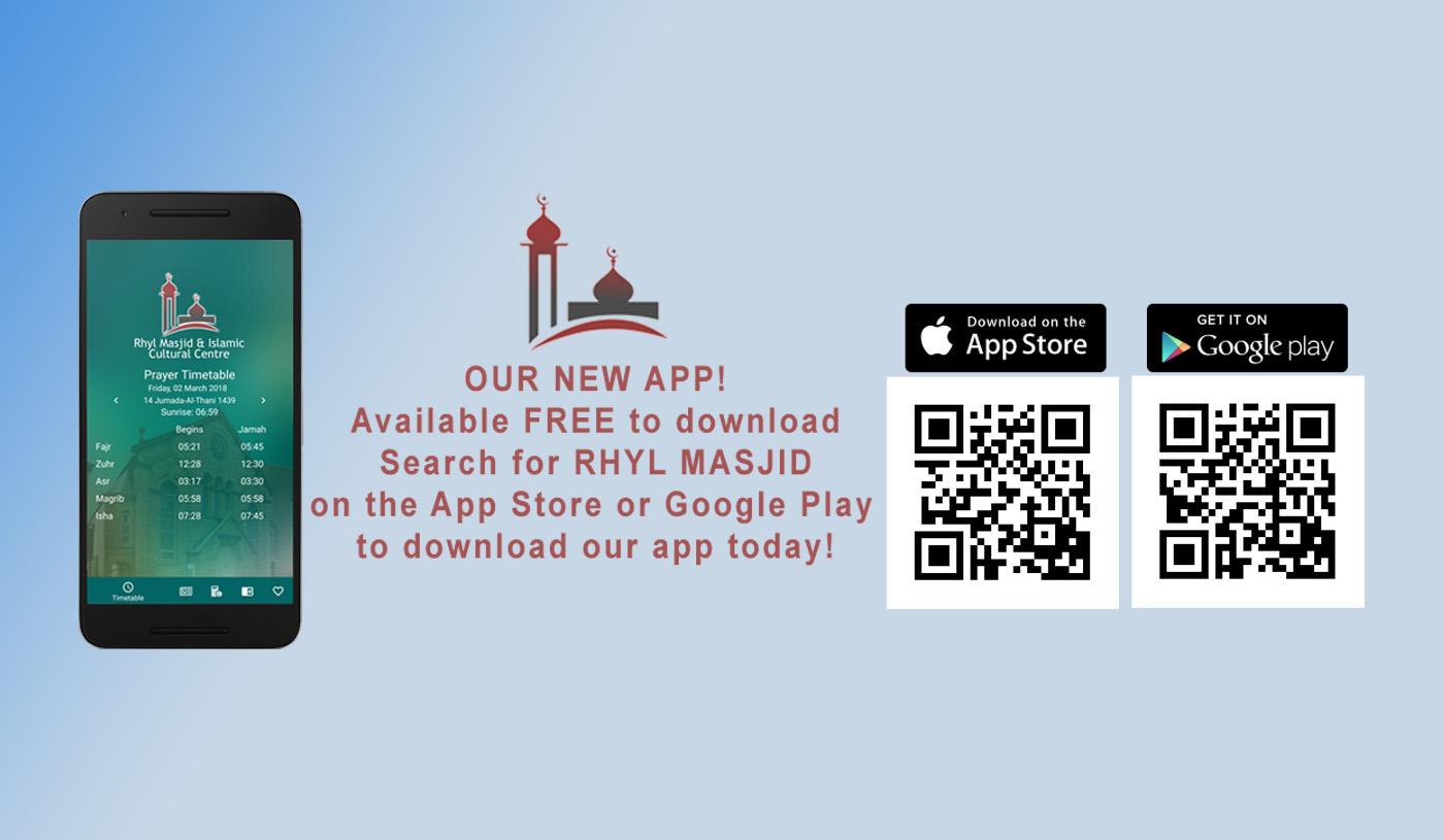 Rhyl Masjid & Islamic Cultural Centre – Welcome